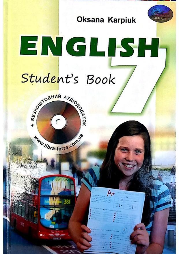 мови 7 підручник з англійської гдз клас